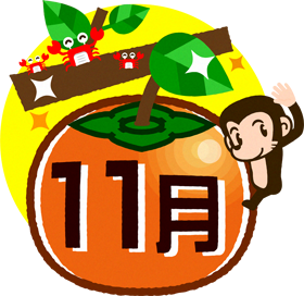 f:id:hokuto0606:20201201003232p:plain
