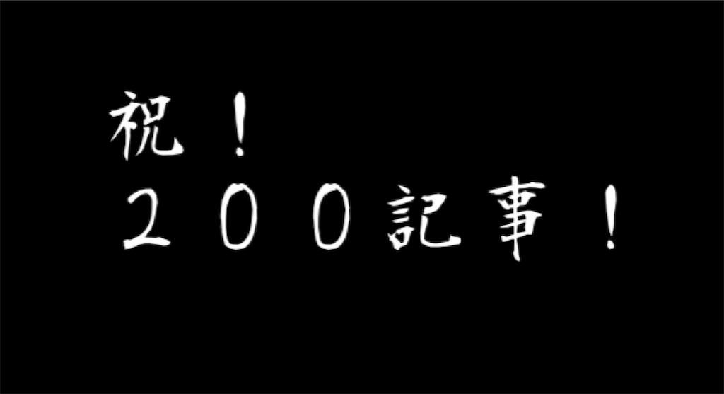 f:id:hokuto0606:20210724141857j:image