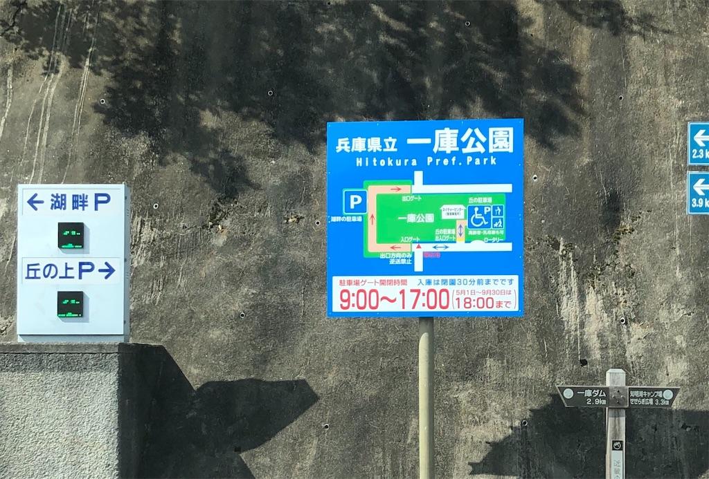f:id:hokuto07:20191027221200j:image