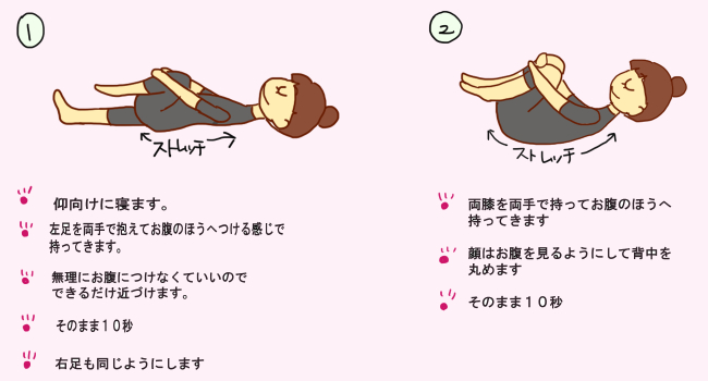f:id:hokuto07:20191114052120j:plain