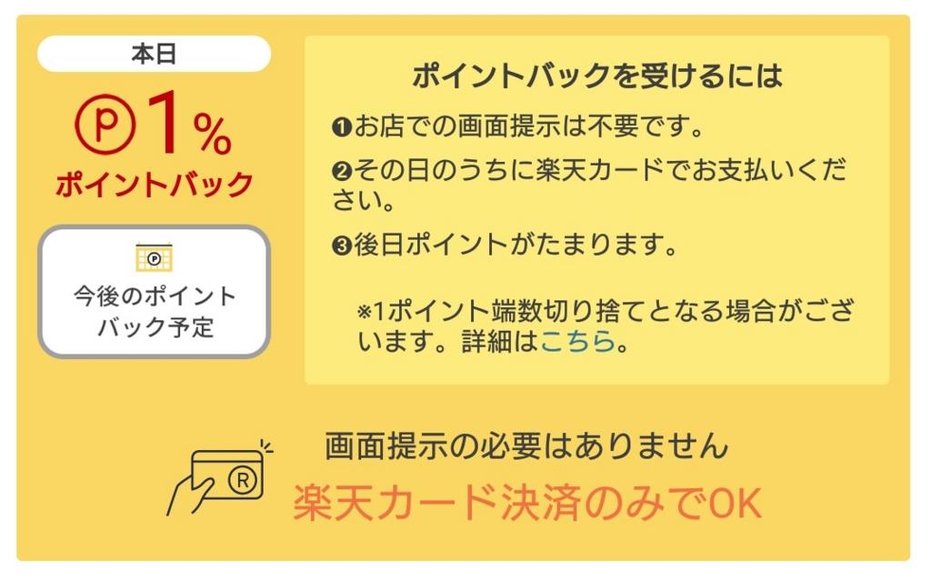 f:id:hokutoku:20170418163717j:plain