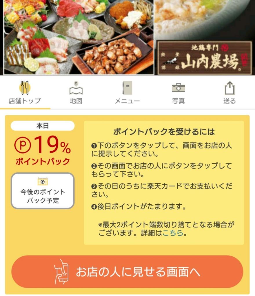 f:id:hokutoku:20170418164058j:plain