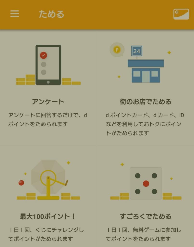 f:id:hokutoku:20170418171852j:plain