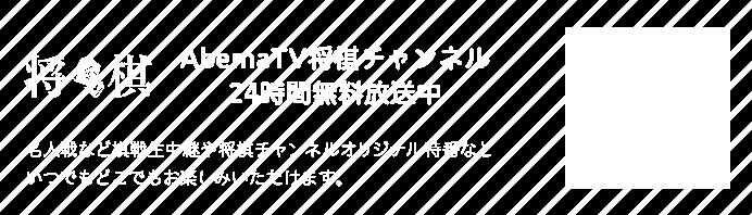 f:id:hokutonokentyan:20170202230242p:plain