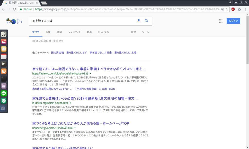 f:id:hokutoyanagimura:20170223160410p:plain