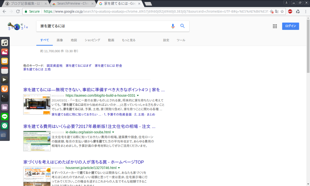 f:id:hokutoyanagimura:20170223160545p:plain