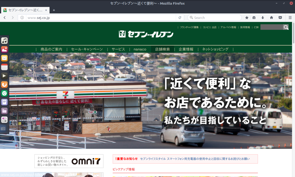 f:id:hokutoyanagimura:20170407092124p:plain