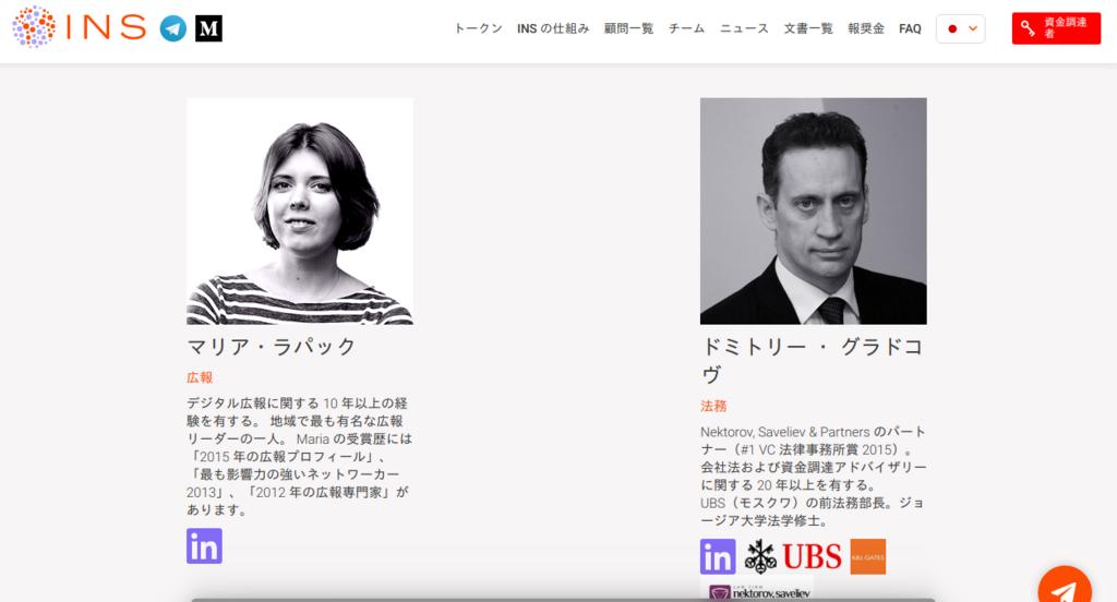 f:id:hokutoyanagimura:20171203013123p:plain