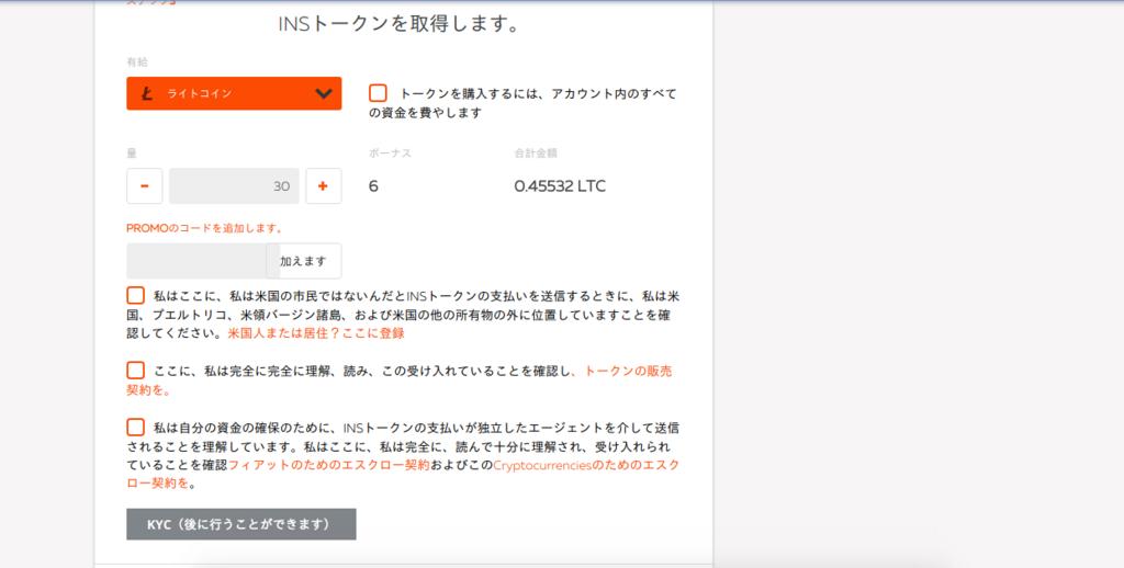 f:id:hokutoyanagimura:20171206015909p:plain