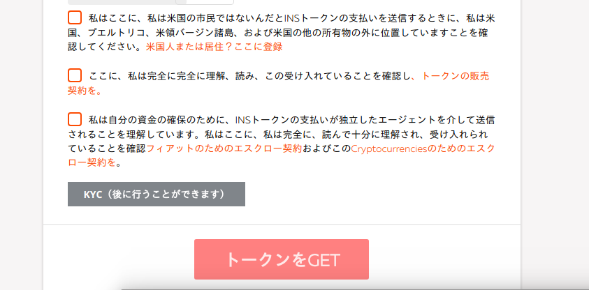 f:id:hokutoyanagimura:20171206020107p:plain
