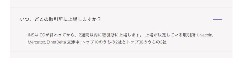 f:id:hokutoyanagimura:20171206022134p:plain