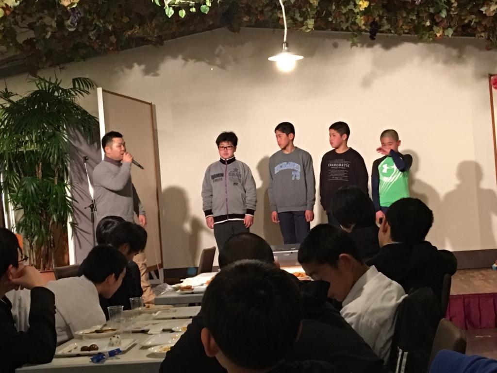 f:id:hokuyojudo:20170320082516j:plain