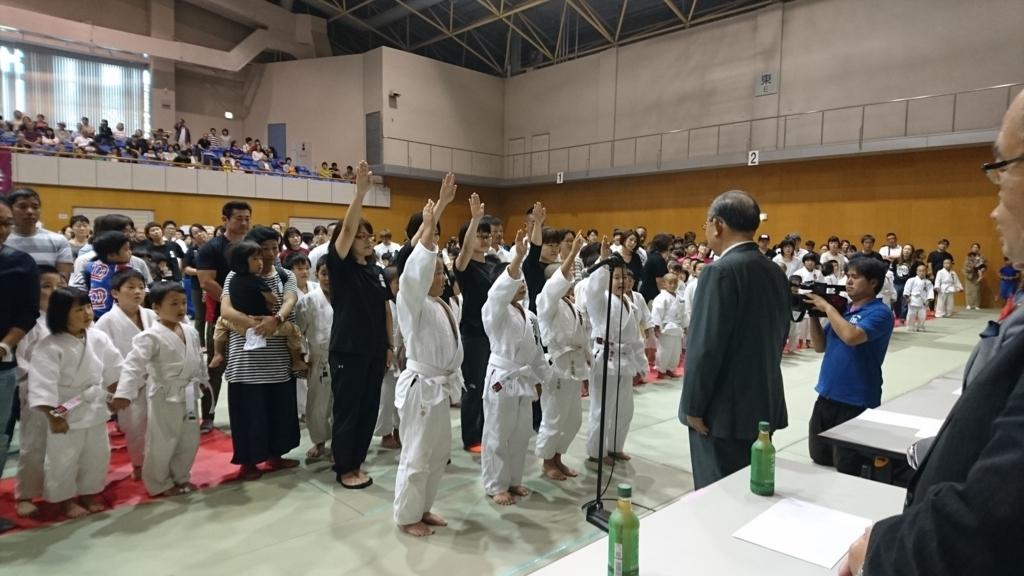 f:id:hokuyojudo:20171012130645j:plain