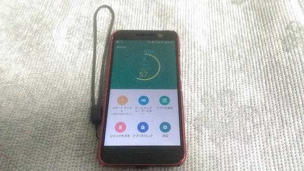 HTC10 au HTV32