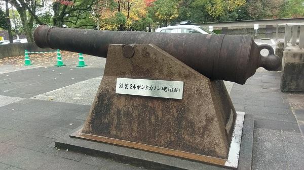 佐賀県立博物館 カノン砲