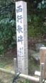20120505102138