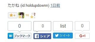 f:id:holdupdownn:20160823234611j:plain