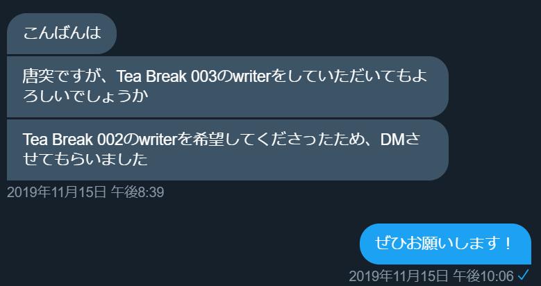 f:id:holeguma:20191222163713p:plain