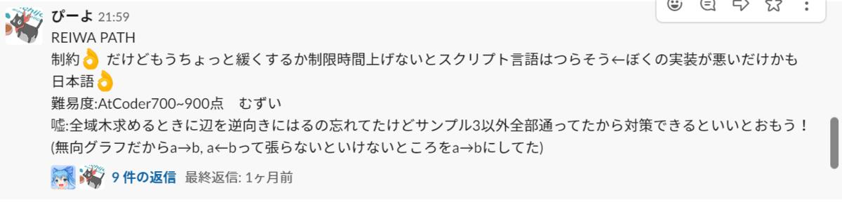 f:id:holeguma:20191222184515p:plain