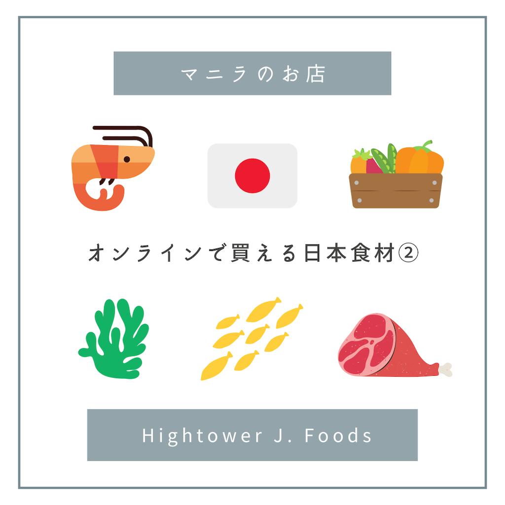 f:id:holiday_food_etc:20210605160057p:image