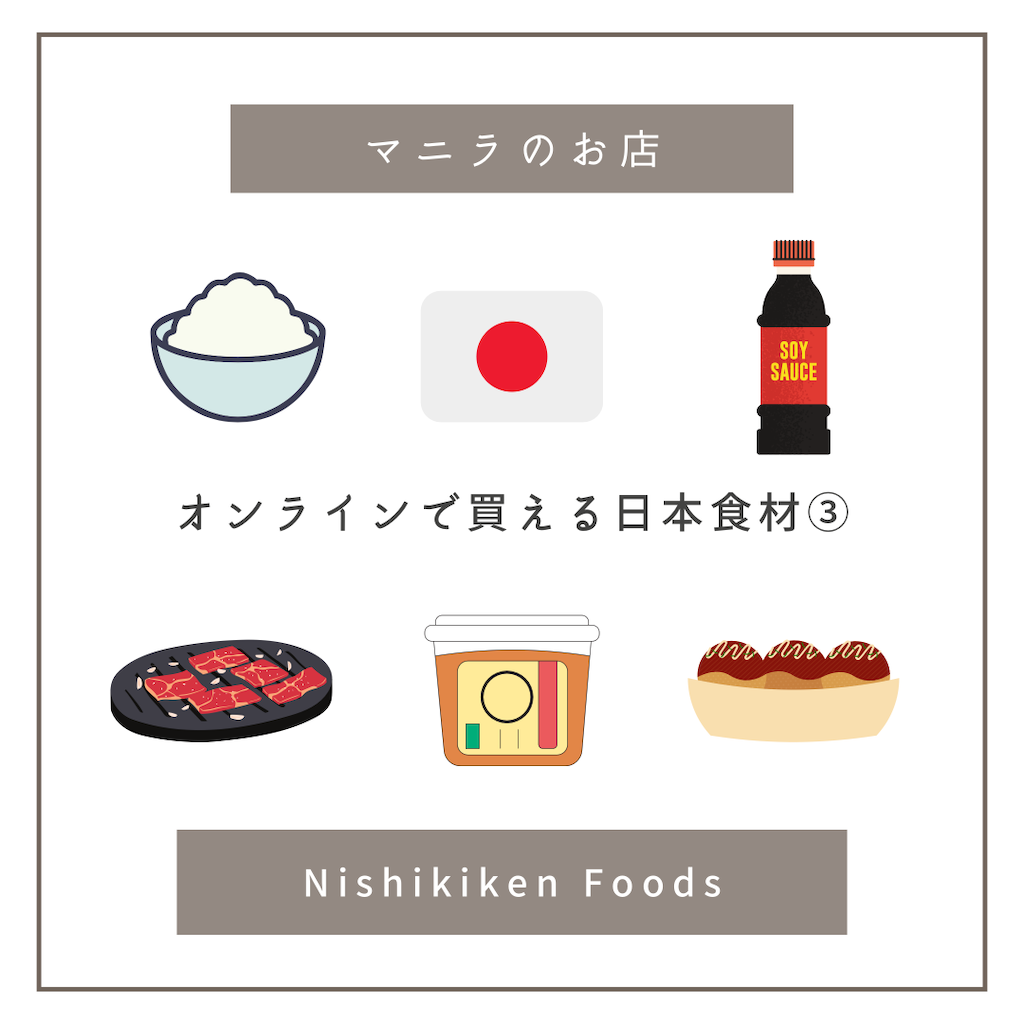 f:id:holiday_food_etc:20210605160226p:image