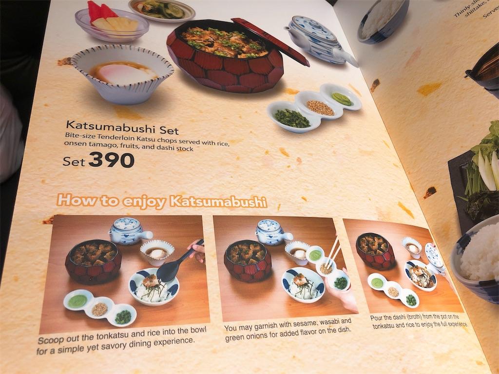 f:id:holiday_food_etc:20210607114952j:image