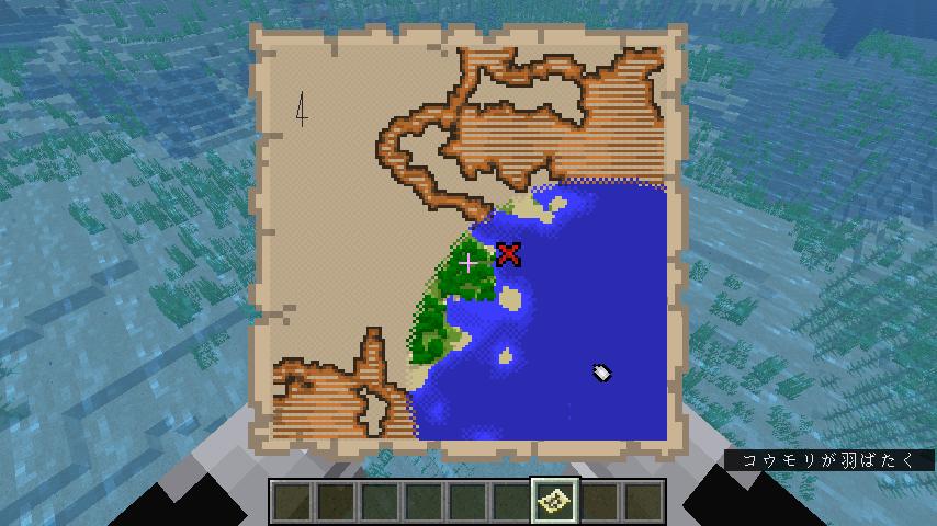 地図 マイクラ 見方 の 宝