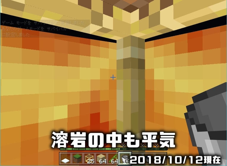f:id:hollys-command-lecture:20181012093852j:image:w500