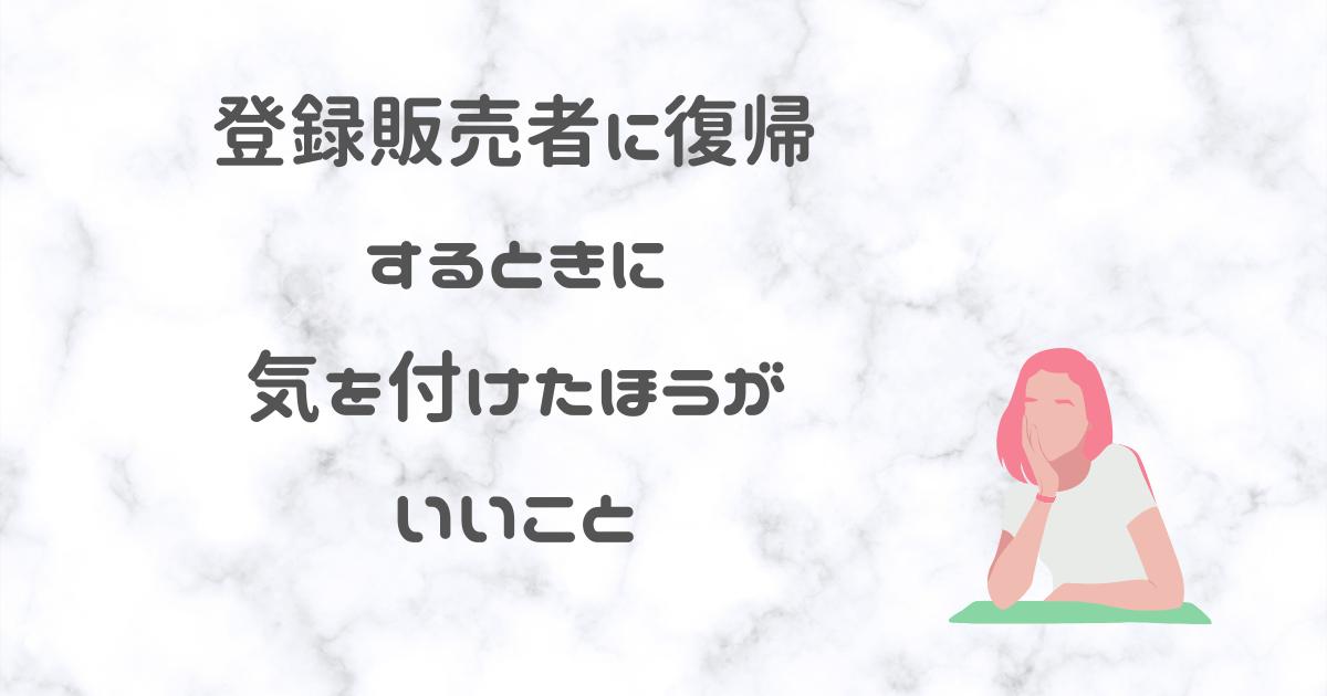 f:id:holoimua88:20210906190719p:plain
