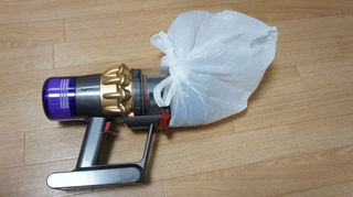 ダイソンV11 ゴミの捨て方