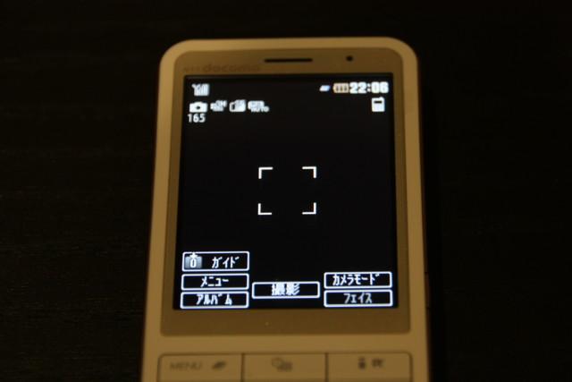 f:id:holy-jolly:20100625215856j:image