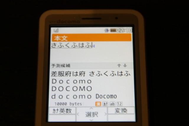 f:id:holy-jolly:20100625220328j:image