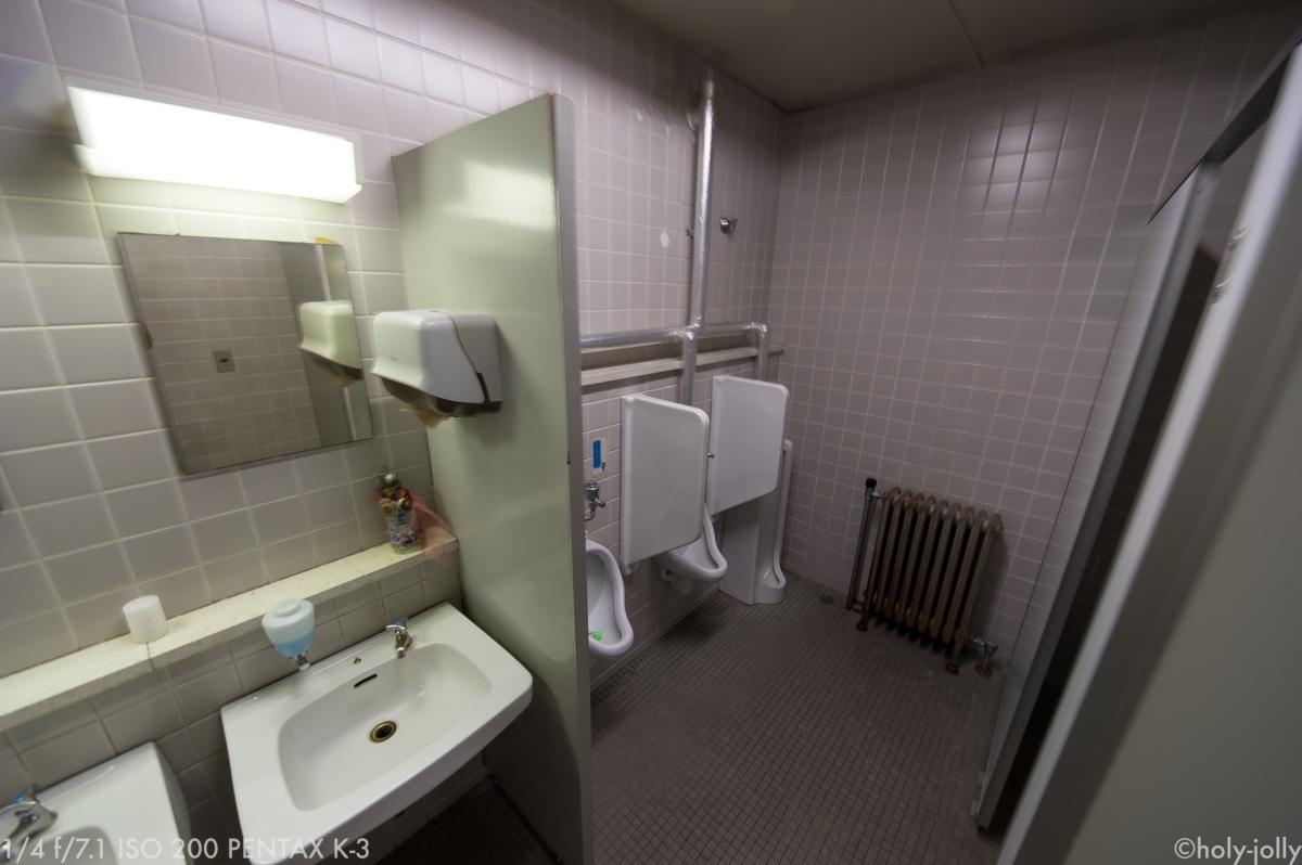 男子トイレ内部写真