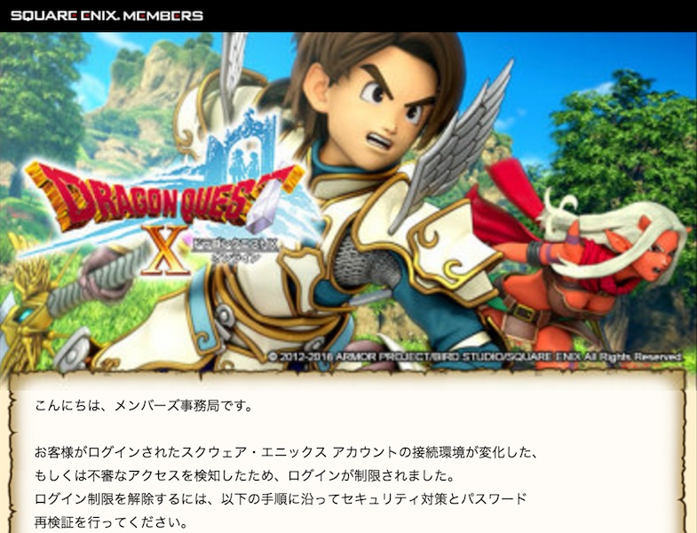 Dq10トップ