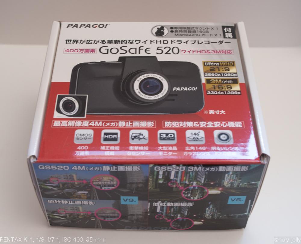 GoSafe 520外箱