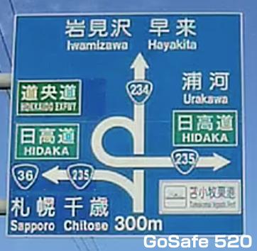 GoSafe 520 解像感1