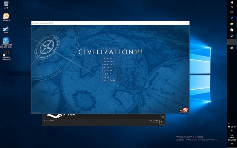 Civ6 Window