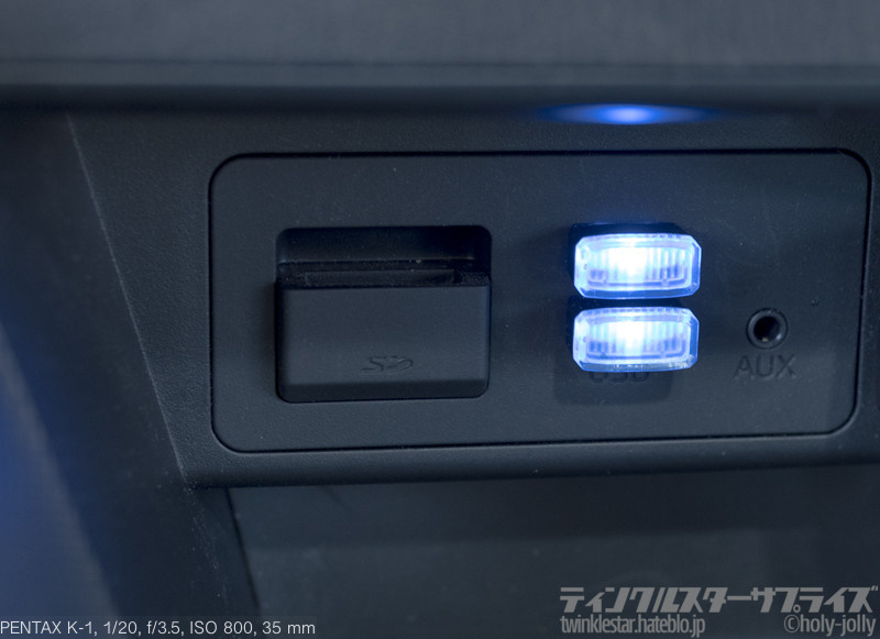 USBポートカバー
