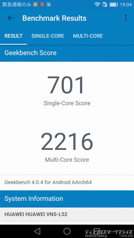 GeekBench1