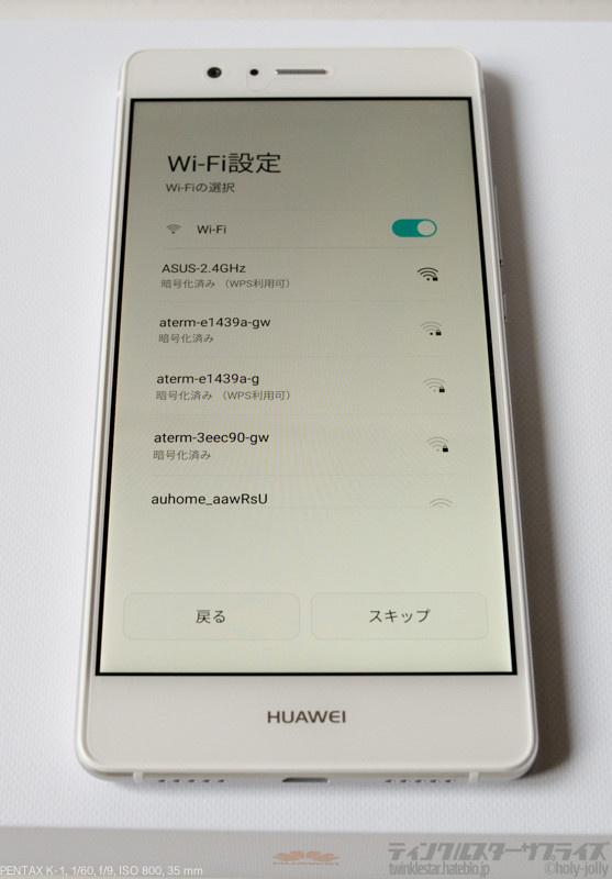 P9 lite premiumWi-Fi