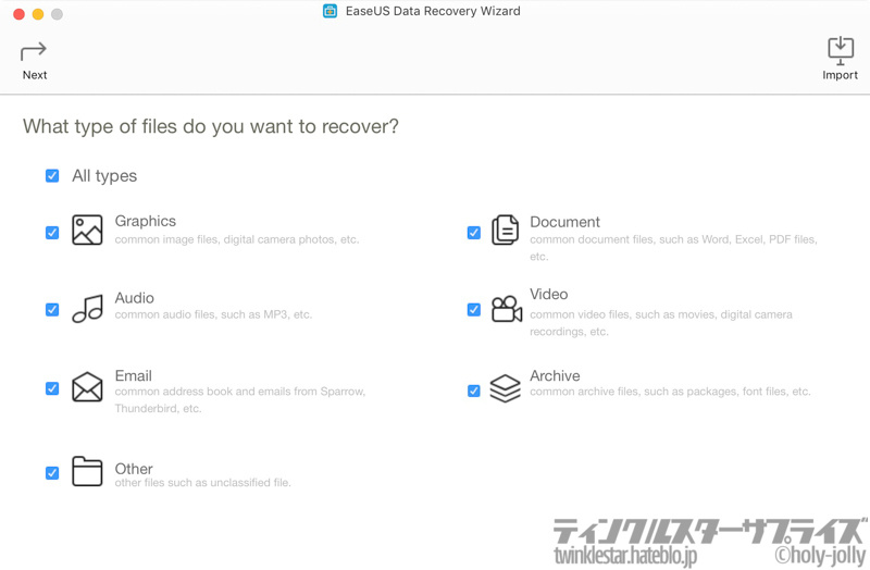 EaseUS Mac Data Recovery Wizard英語画面