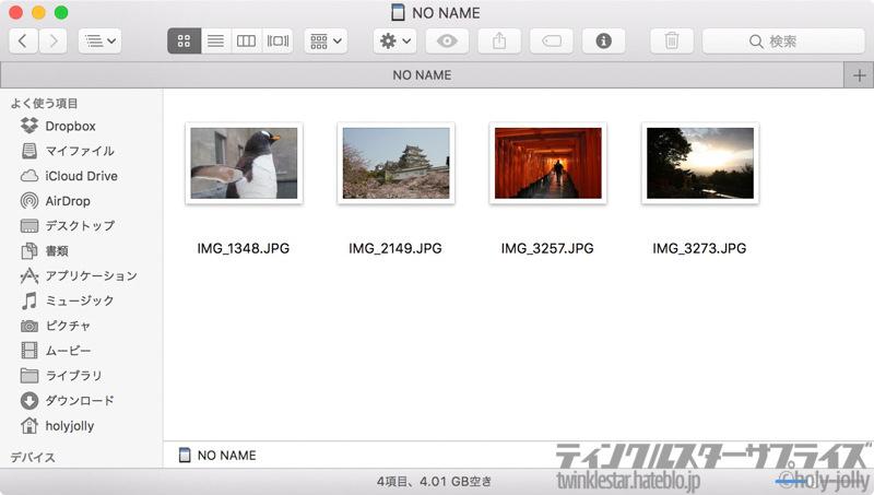 試験用写真ファイル