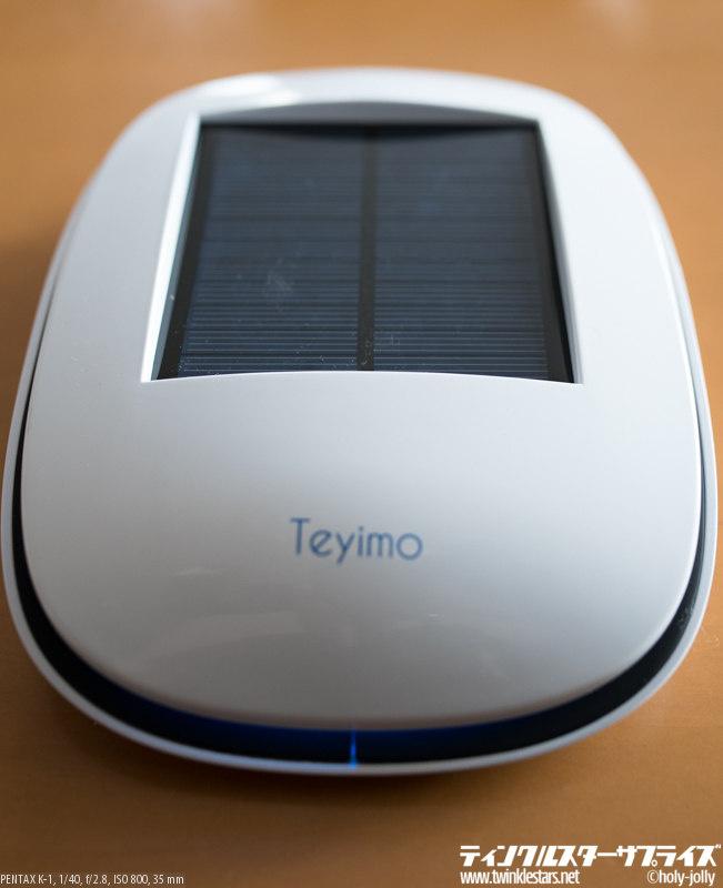 Teyimo車用空気清浄機本体1