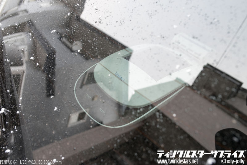 Teyimo車用空気清浄機ハッチ設置