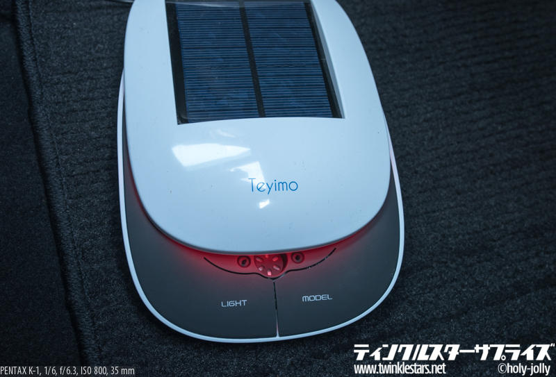 Teyimo車用空気清浄機LED赤