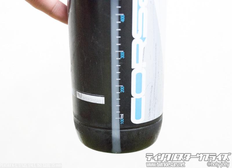 サイクルボトル保冷力比較 1時間後のELITE CORSA