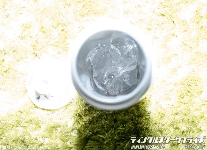 サイクルボトル保冷力比較 Podium Ice 1時間後