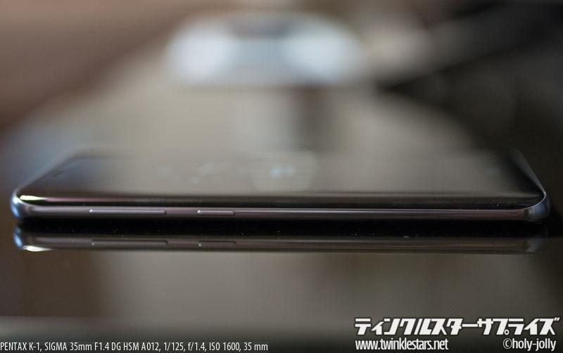 Galaxy S8 エッジディスプレイ