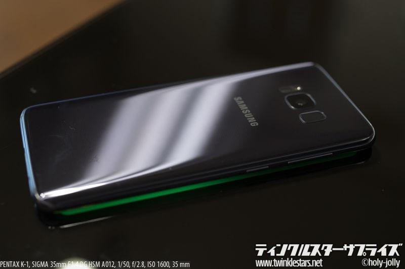 Galaxy S8 エッジディスプレイ着信