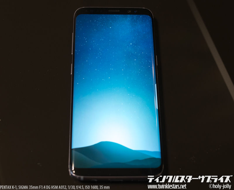 Galaxy S8 SM-G950F inifinity display